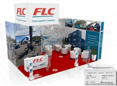 "FLC will participate in exhibition ""Transport Logistic 2015"" 1"